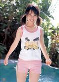 Yuki Terada Cute